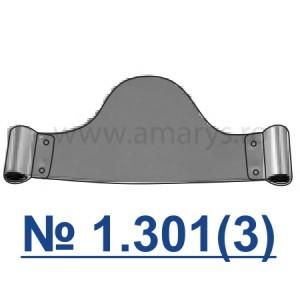 Matrici dentare Saddle plate - subgingivale MICI TOR VM 12 buc