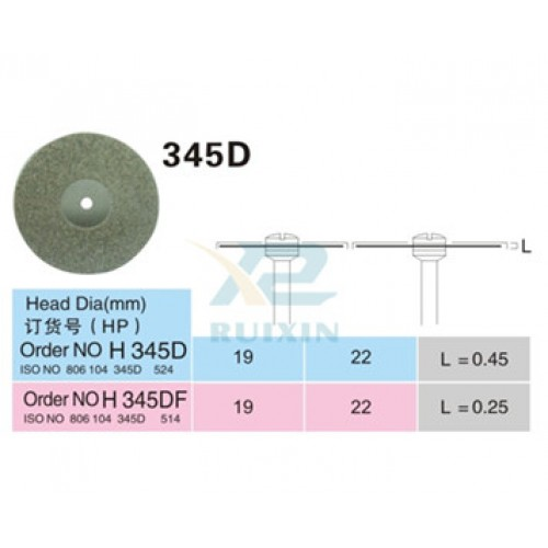Disc diamantat tehnica dentara 345 19mm grosime 0.25