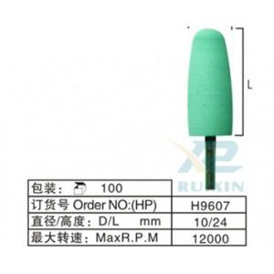 Gume freza tehnica dentara cauciuc siliconic H9607