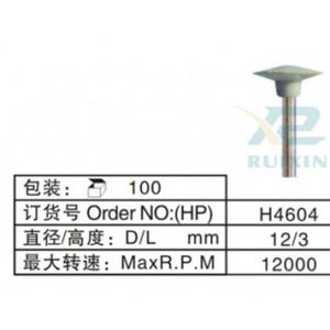 Gume freza tehnica dentara cauciuc siliconic H4604